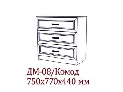 Детская Вега СВ ДМ-08 Комод 750х770х440 мм