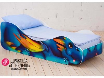 Детская кровать Дракоша - Огнедыш
