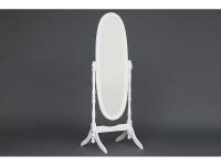 Зеркало Ny-4001 Белый